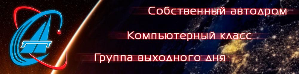 Свежие новости метро в новой москве