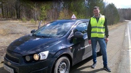 АВТОПАРК АВТОШКОЛЫ г.НЕВЬЯНСК