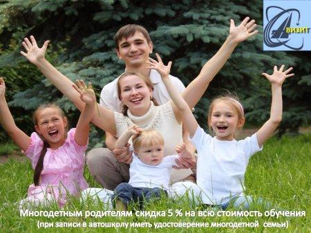 АКЦИЯ ДЛЯ МОЛОДЫХ МАМ !!!